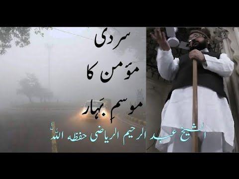 Khutbah hajjatul wida in english translation