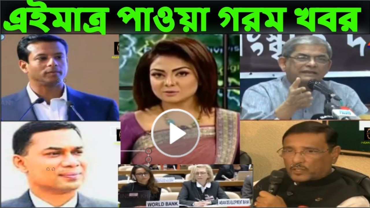 Bangla Breaking News 24