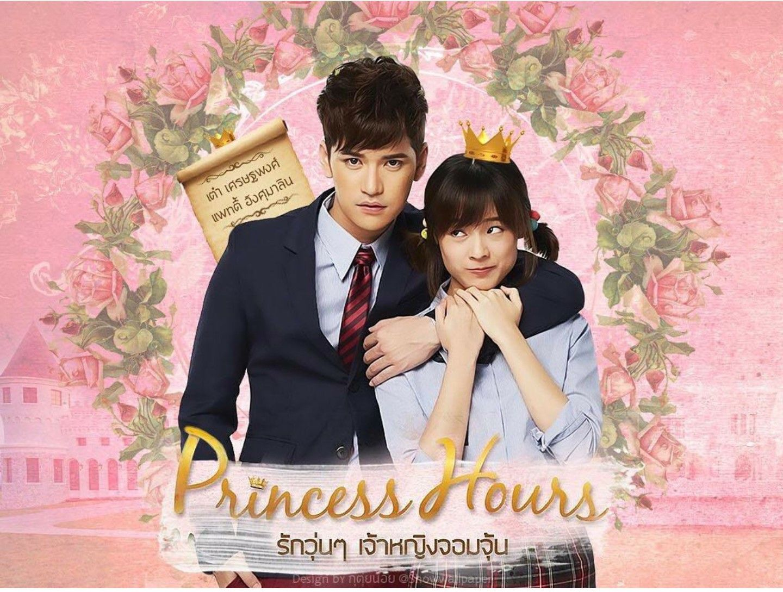 Pin Oleh Valentina Di Pincess Hours Thailand Selebritas
