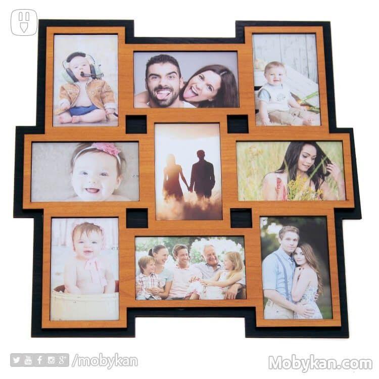 Wooden Photo Frame Squares Wooden Photo Frames Frame Photo Frame
