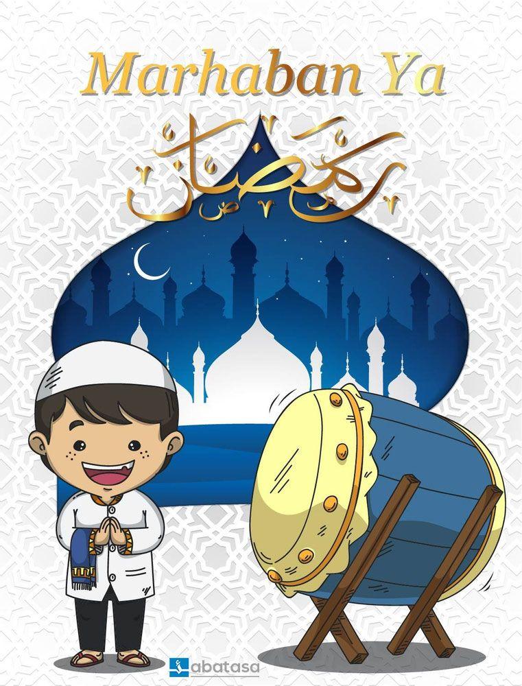 Gambar Kartu Ucapan Marhaban Ya Ramadhan 2021 / 1442 H