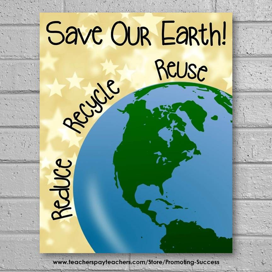 Earth Day Poster Reduce Reuse Recycle 8x10