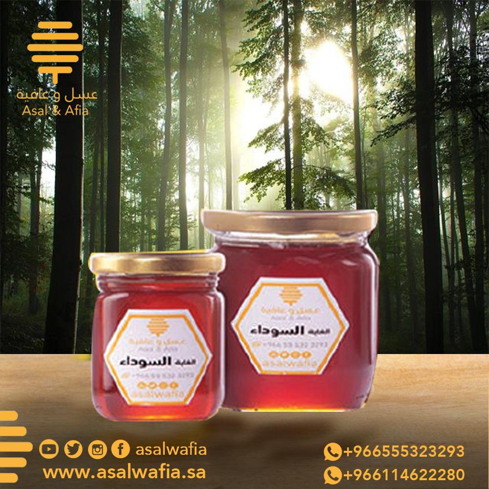 عسل الغابة السوداء Honey Jar Condiments