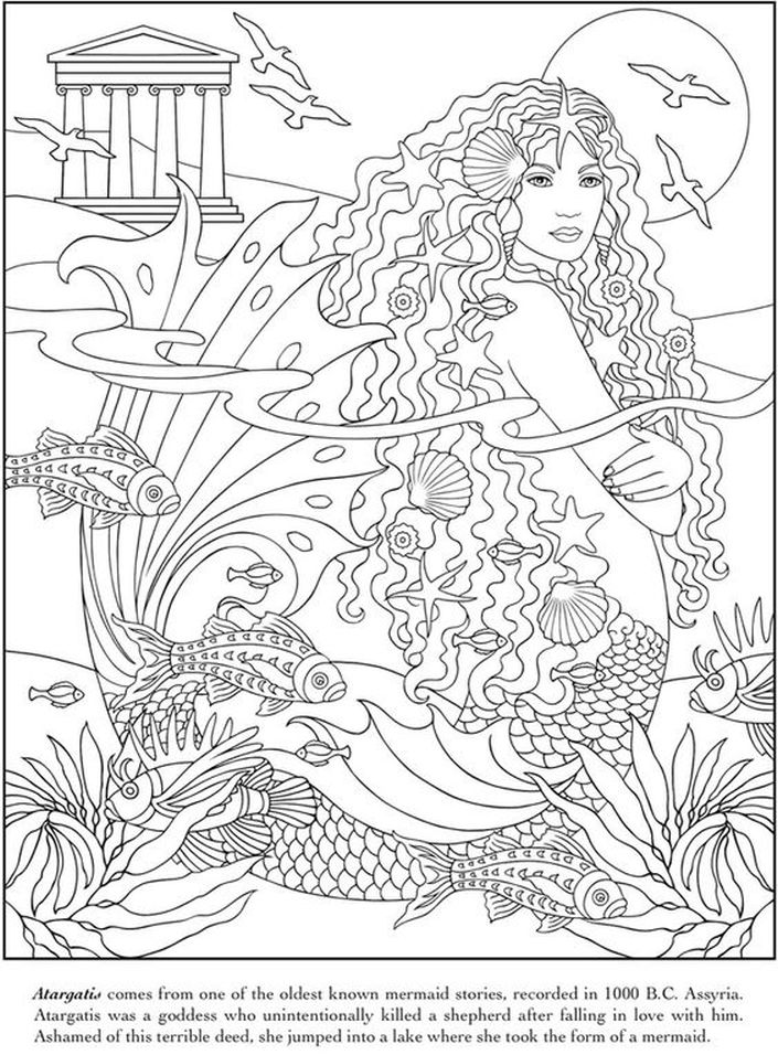 Atargatis The Mermaid Goddess Advanced Coloring Pages For Grown Ups Mermaid Coloring Book Mermaid Coloring Pages Mermaid Coloring
