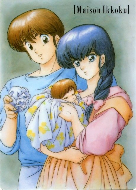 Maison Ikkoku: Nice family - Minitokyo | アニメのかわいいカップル ...