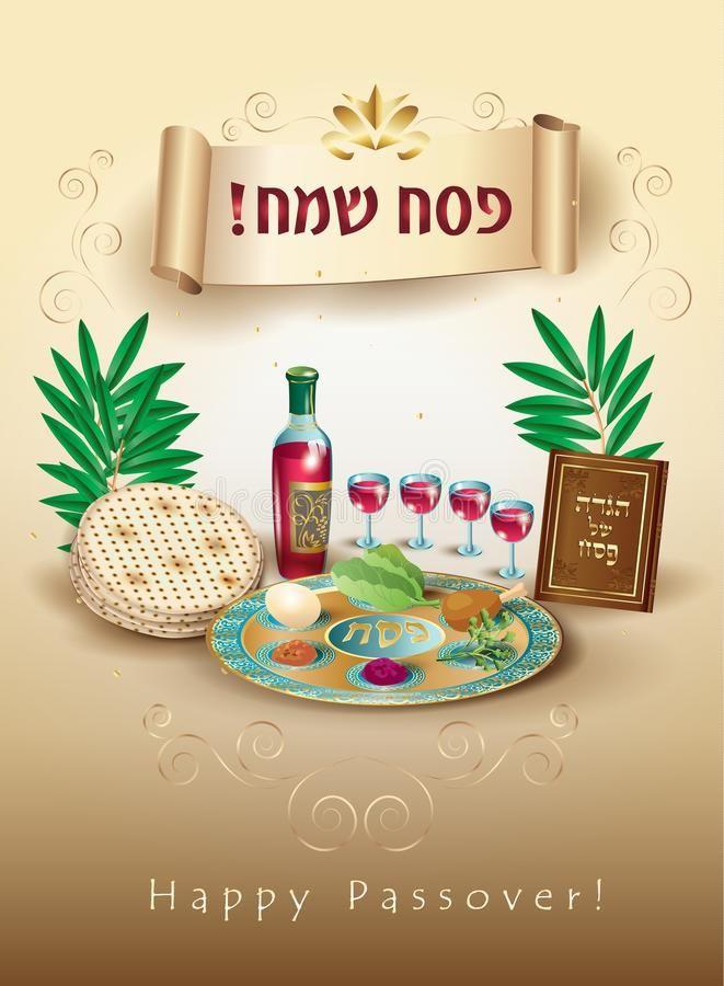 Passover jewish holiday pesach seder photo about easter greeting passover jewish holiday pesach seder photo about easter greeting banner celebrate m4hsunfo