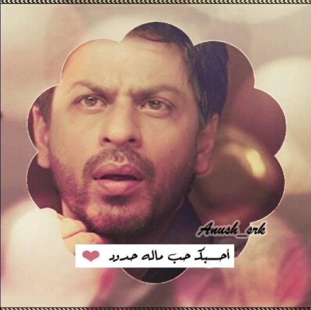 Pin By Khokha Love Srk On Shah Rukh Khan Shahrukh Khan Actors Movie Posters