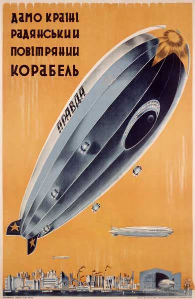 Russian Derigible Airship Poster