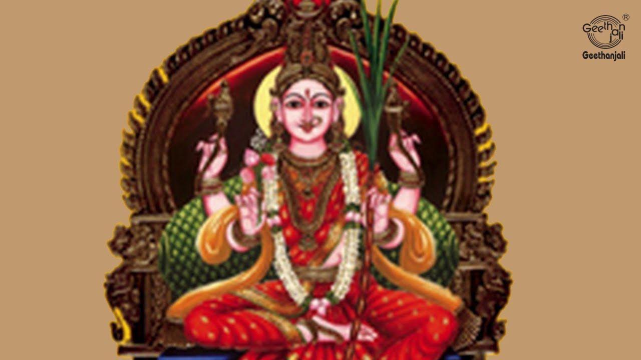 Akilandeswari or Akhilāṇḑeśvarī is one of the main forms of