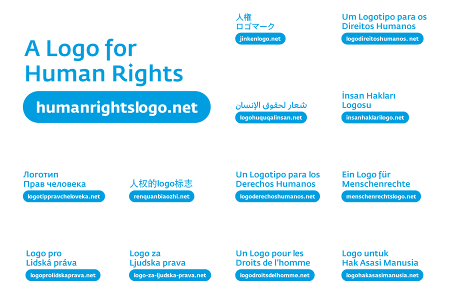 A Logo for Human Rights - Logo