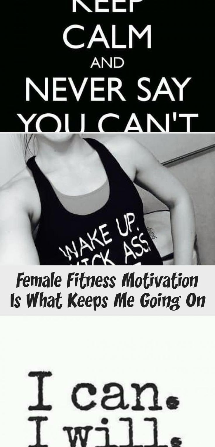 #Female  #fitness  #motivation is what keeps me going on  #home_workouts  #womensfitnessinspirationL...