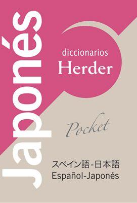 Libros De Japonés Y Cultura Japonesa Palabras Japonesas Vocabulario Japones Japonesas