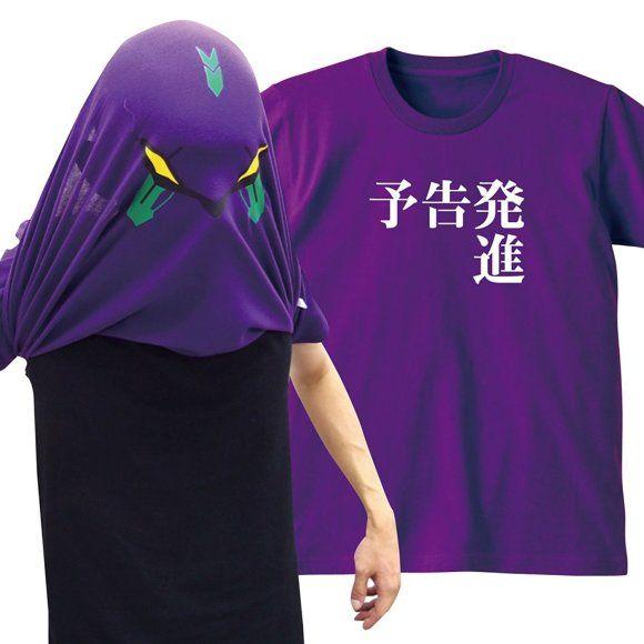 evangelion t-shirt