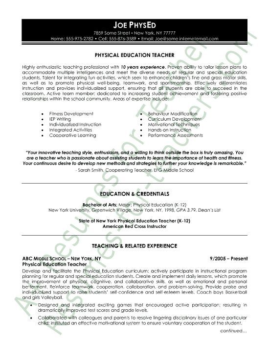 Physical Education Resume Sample Teacher Resume and Cover Letter