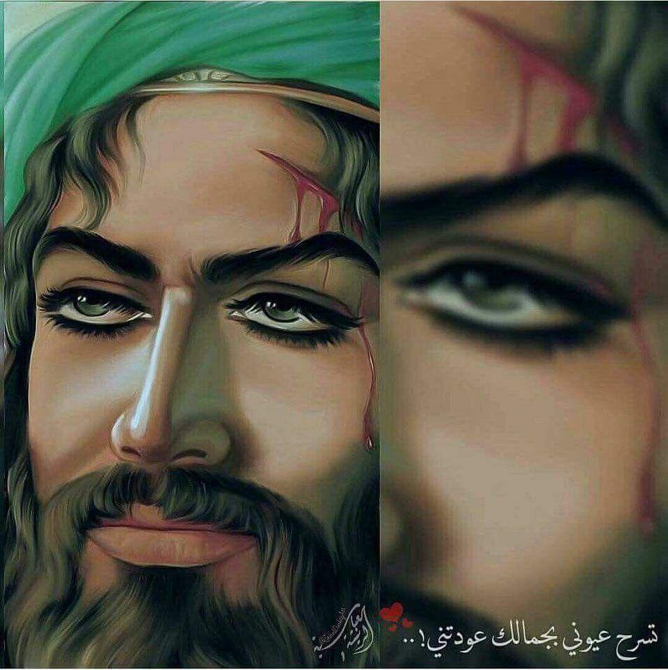 قمر بني هاشم العباس عليه السلام Karbala Photography Portrait Tattoo Portrait