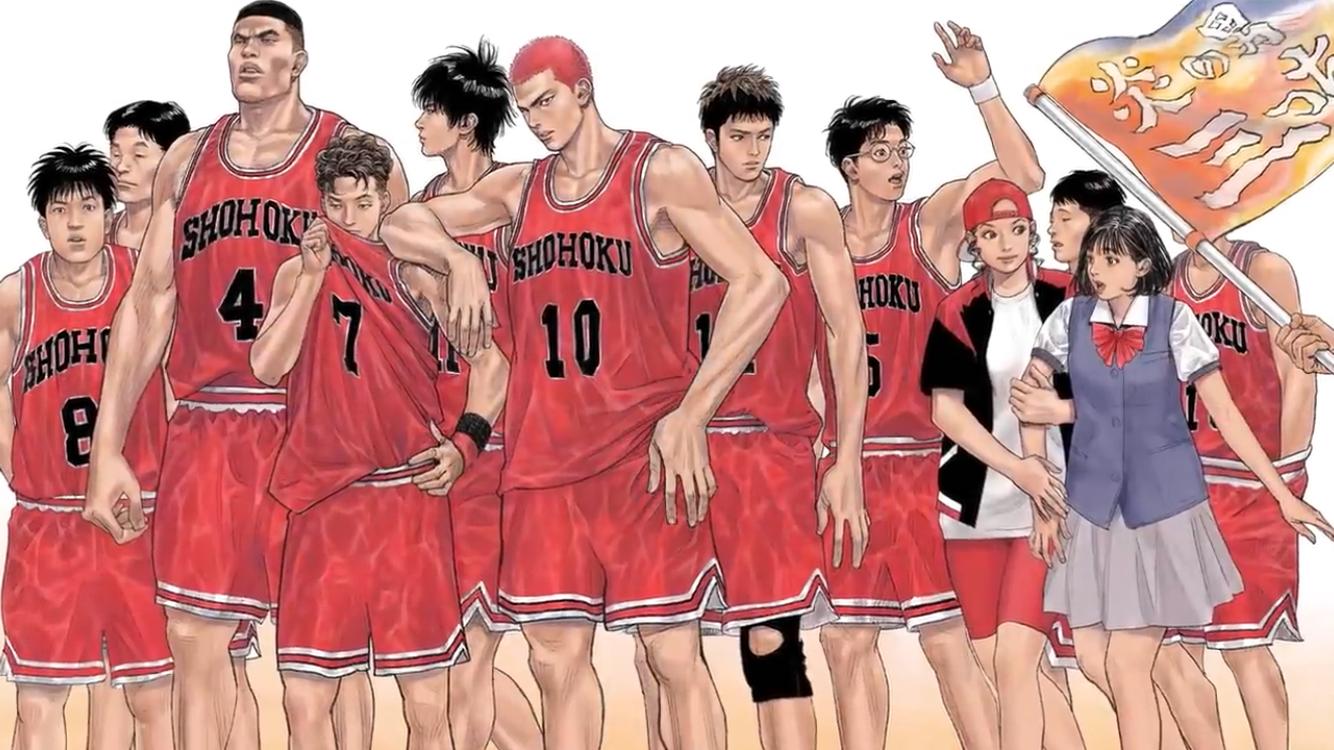 Slam Dunk - Shohoku team | Animes manga, Anime, Manga