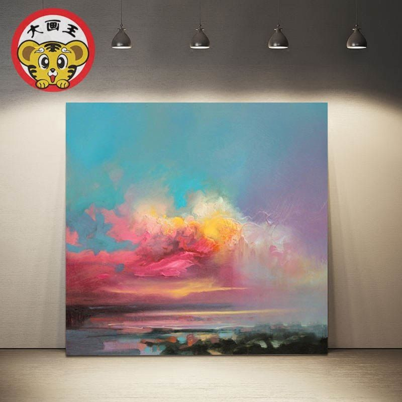 Paint by Numbers Canvas Art Work DIY 40cm x 50cm Abstract Sun Set