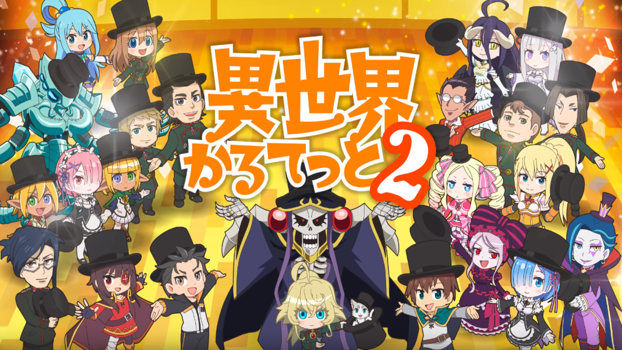 Isekai Quartet Season 2 Anime Releases New PV Highlighting
