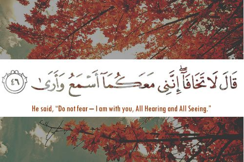 Allah is all seeing, all hearing!