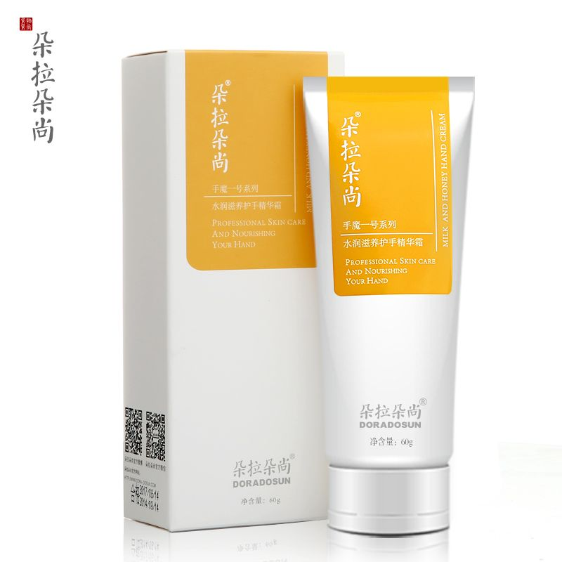 Find More Hand Creams & Lotions Information About 3PCS