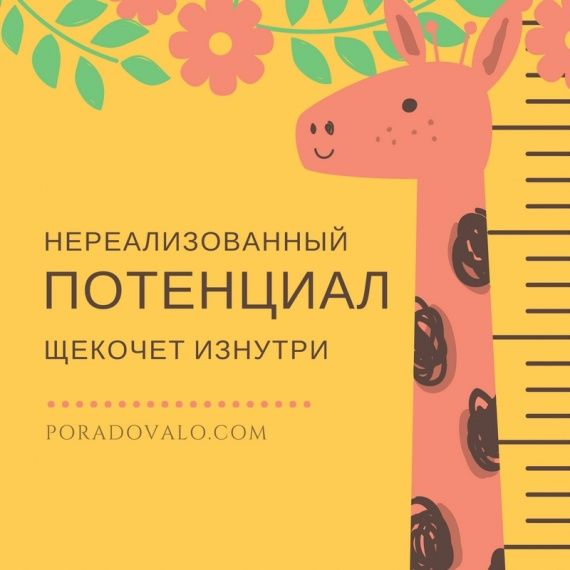 Pin by Rada Premilova on designs Pinterest