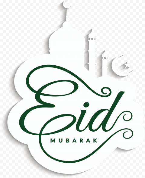Visual Arts Festival Abstract Cool Holiday Spot Heart Color Flower Pxpng Images With Transpare Eid Mubarak Logo Eid Al Adha Greetings Eid Mubarak Greetings