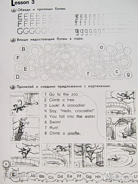 Гдз по молдавскому языку 5 класс