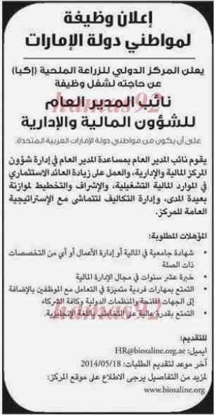 وظائف نسائية في الرياض و جدة و الخبر السعودية The Dreamers Job Search Playbill