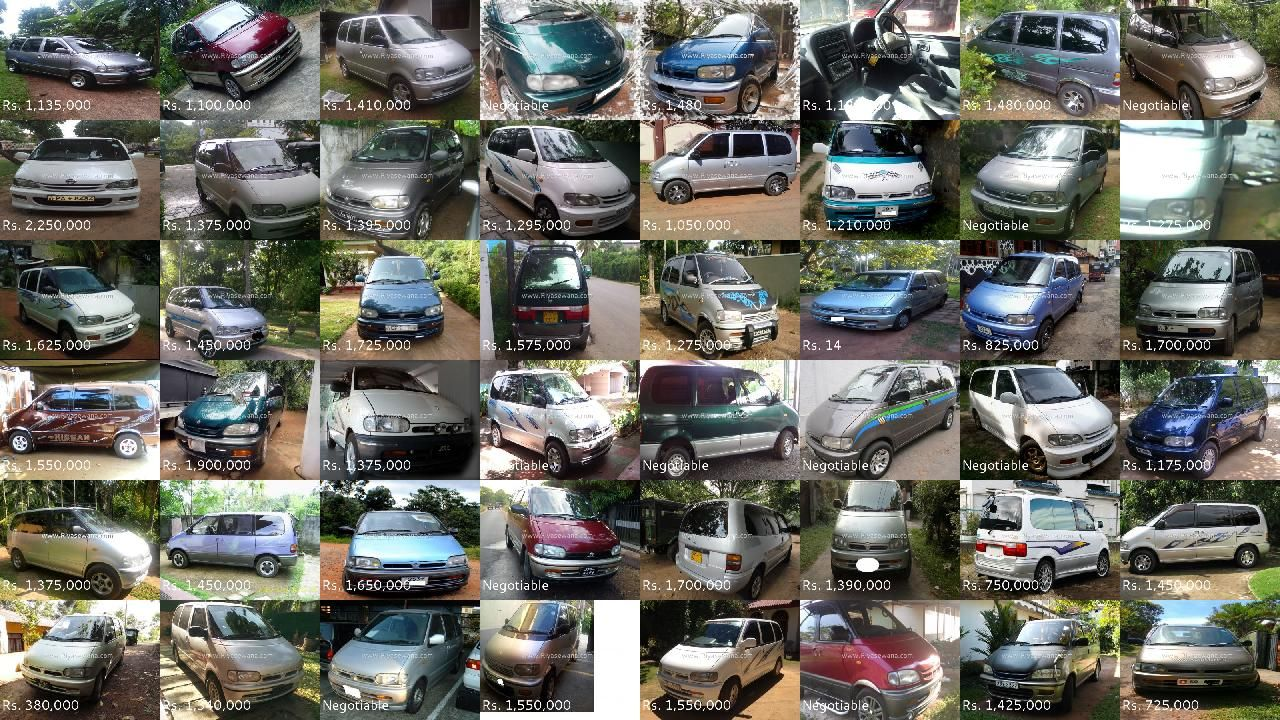 Nissan Serena Vans for sale on Riyasewana Van for sale