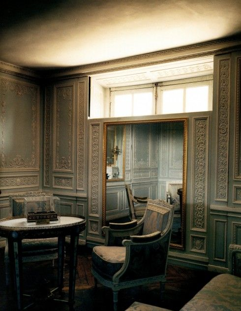 The Dining Room at Trianon