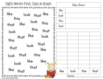 """Write the Sight Words: """"Here"""" 