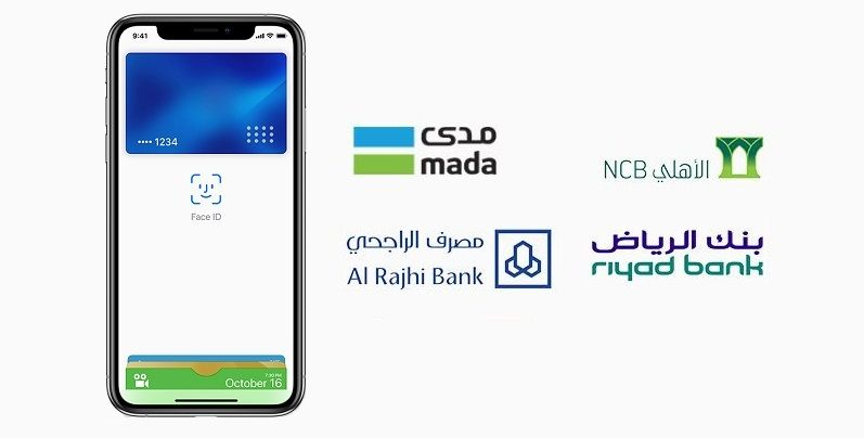 APPLE PAY SERVICE LAUNCHED IN SAUDI ARABIA Product