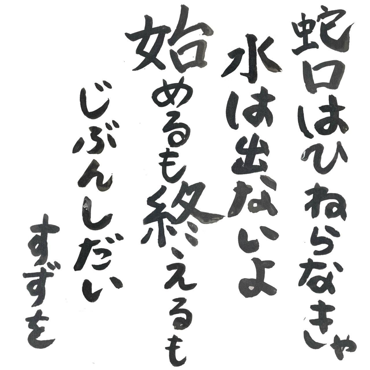 ブログ すず ひ