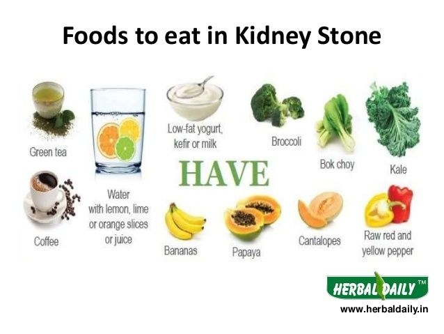 diet chart for kidney stone patient: Foods to have in kidney stones cause prevention traetment of