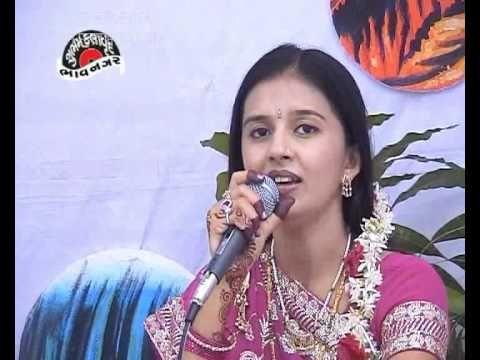 Mangalashtak Gujarati Lagna Geet By Surabhi Ajit Parmar S