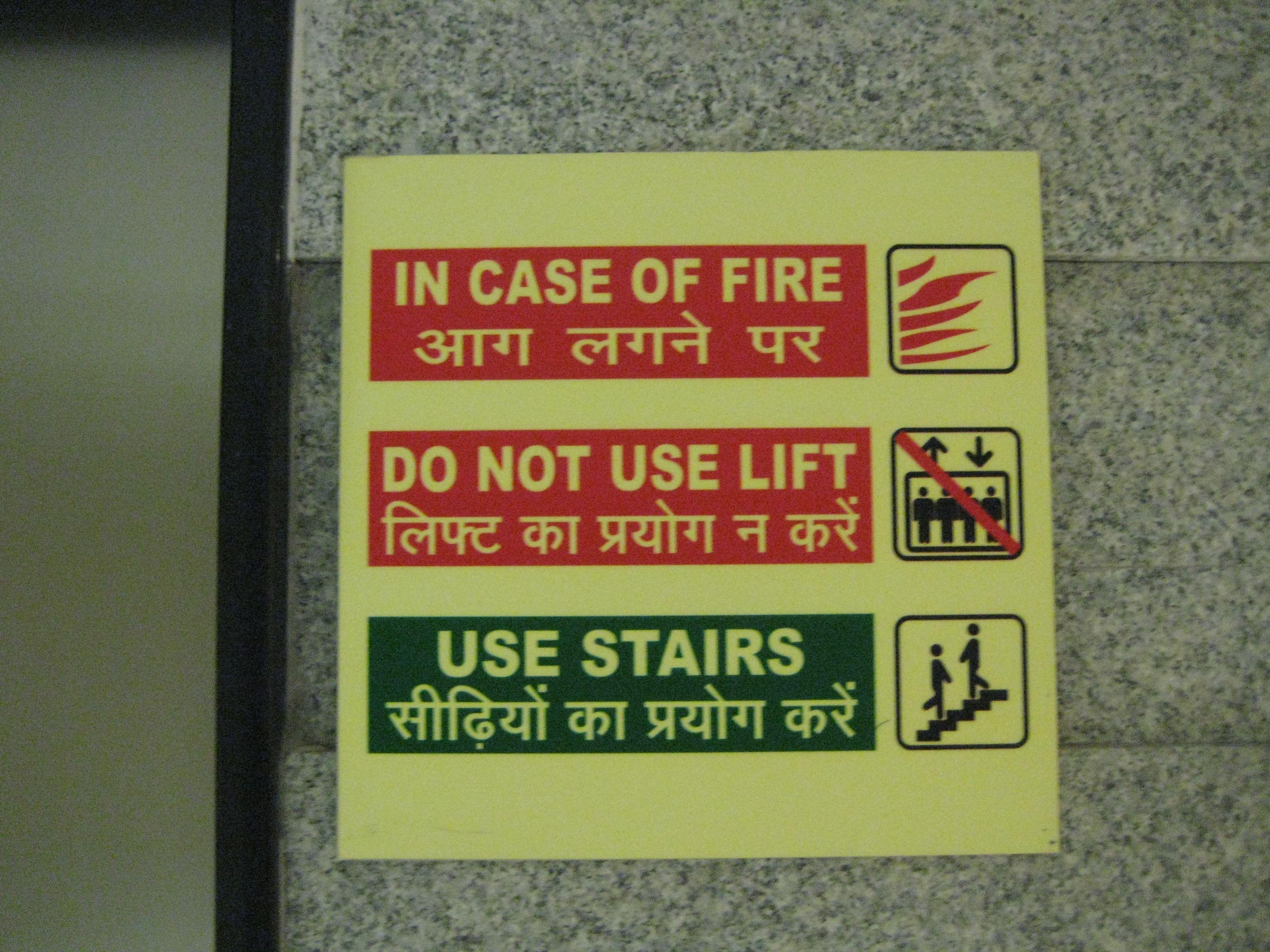 Bilingual Instructions Outside An Elevator Lift In India Hindi Universiteit Leiden Leidenuniversity Universiteit