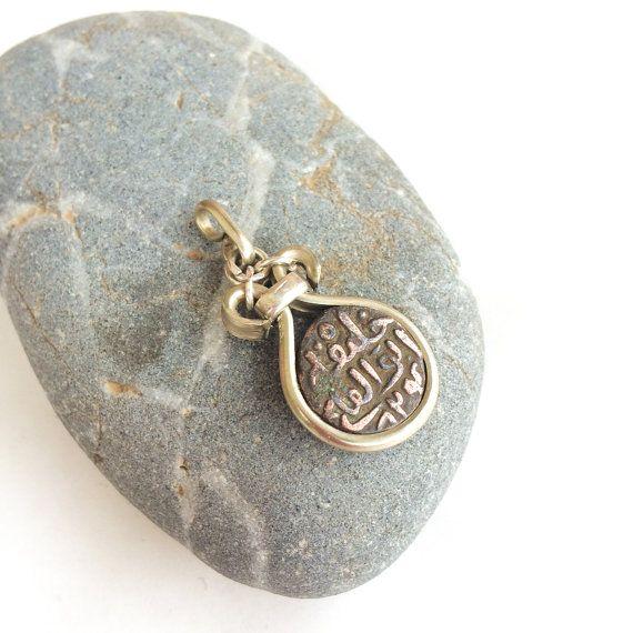 Ancient coin pendant, Arabic script coin, antique coin