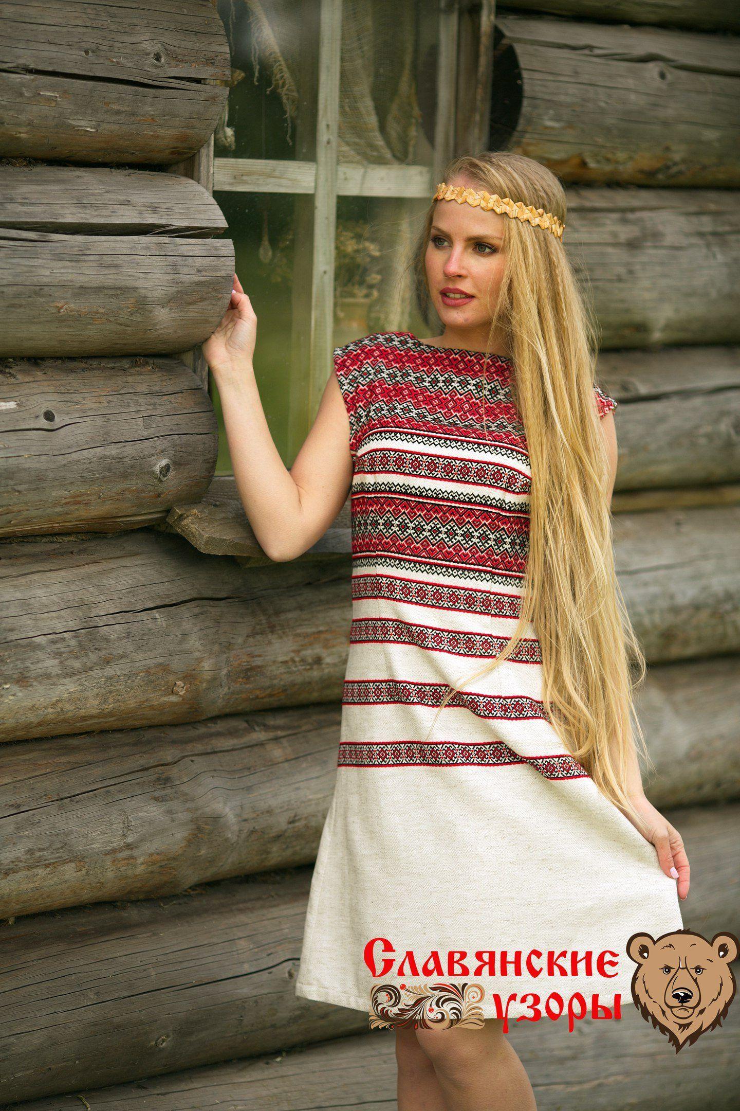 44++ Russian wedding dress online shop information