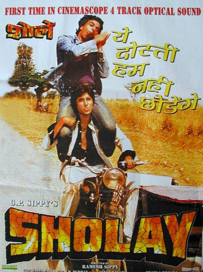 Amitabh Bachchan S Filmography Part 4 Bollywood Posters Film Posters Vintage Old Movie Posters
