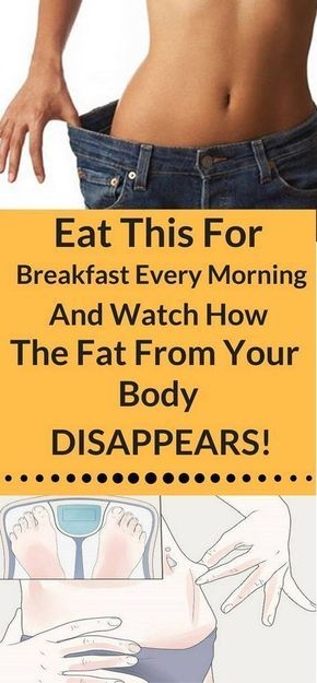 EAT THIS FOR BREAKFAST EVERY MORNING AND WATCH FAT DISAPPEAR! /weight loss tips/weight loss/health tips/womens fitness routines/