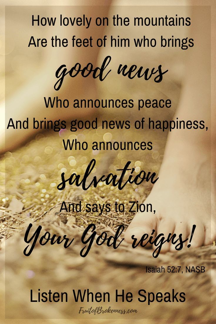 Scriptures
