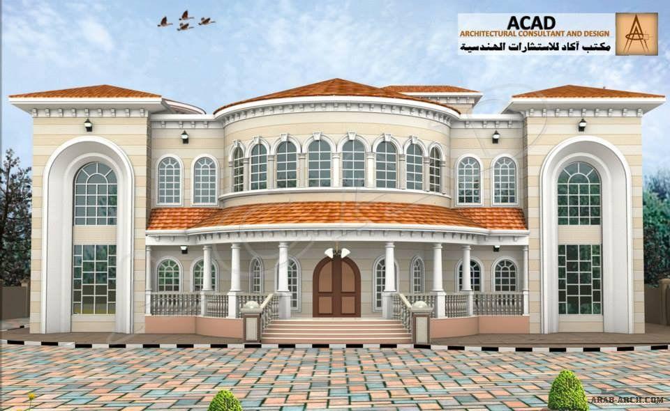 مكتب اكاد للاستشارات الهندسية Acad تصاميم خارجية فيلات رائعه Classic House Design House Design Facade House