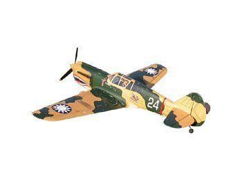 VQ-GLB P-40 Warhawk 60 ARF AVG Airplane by VQ-GLB  $321 99
