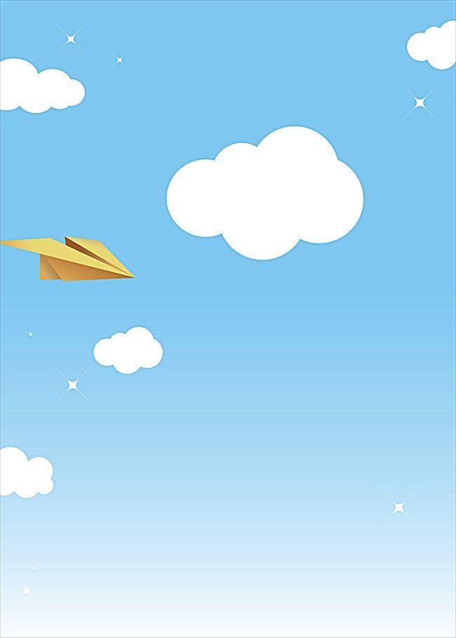 Fundo De Desenhos Animados De Ceu Azul Com Nuvens Brancas Nuvem