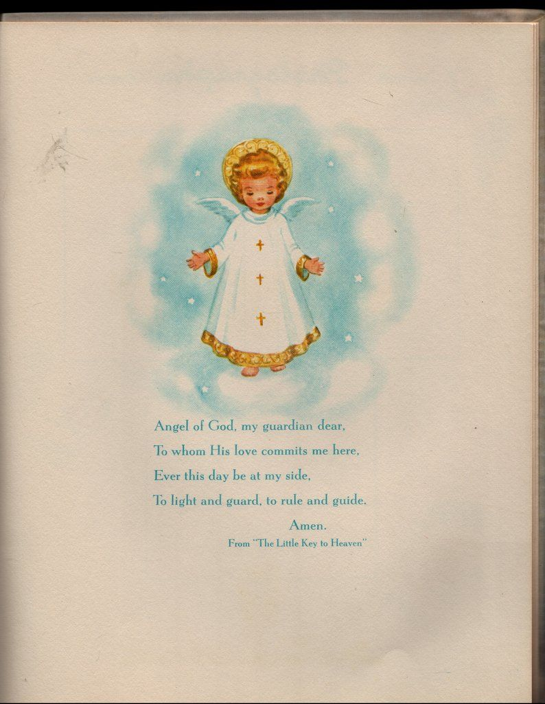 Unto Us A Child Is Given + A Catholic Baby Record Book + Mary W. Stromwell + Beatrice Ryan + Artists & Writers Guild + 1952 + Vintage Book #babyrecordbook
