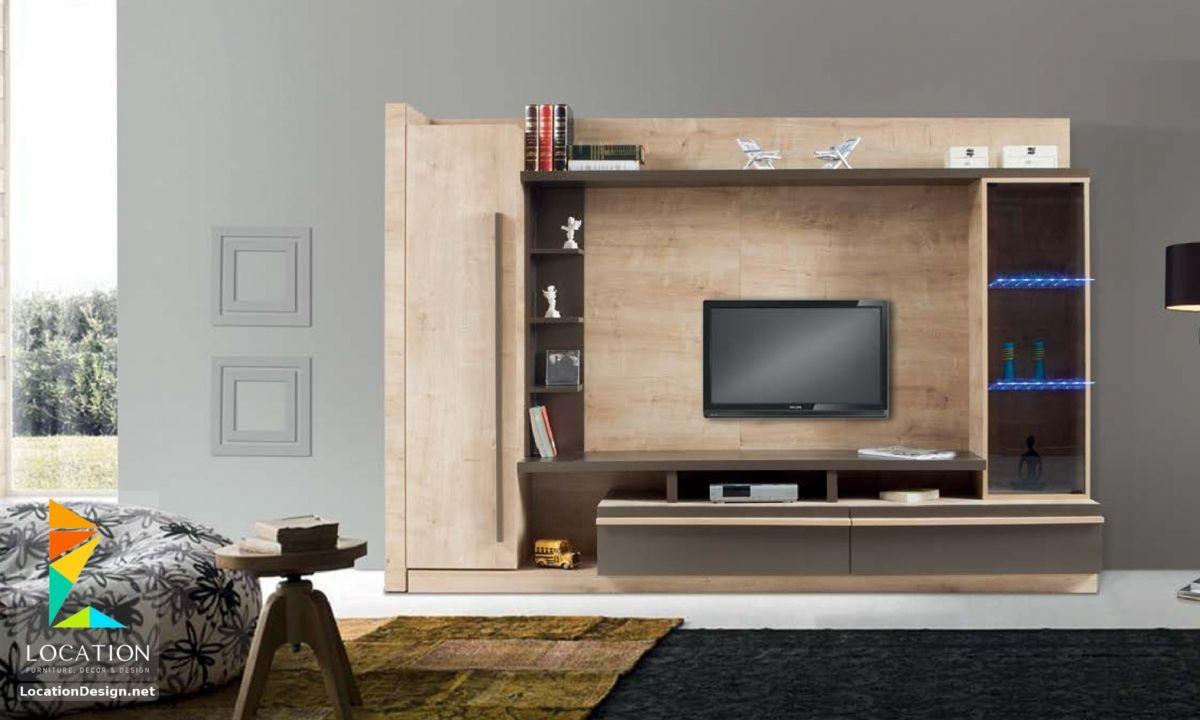 اسعار مكتبات خشبية للبيع في مصر Home Furniture Home Decor