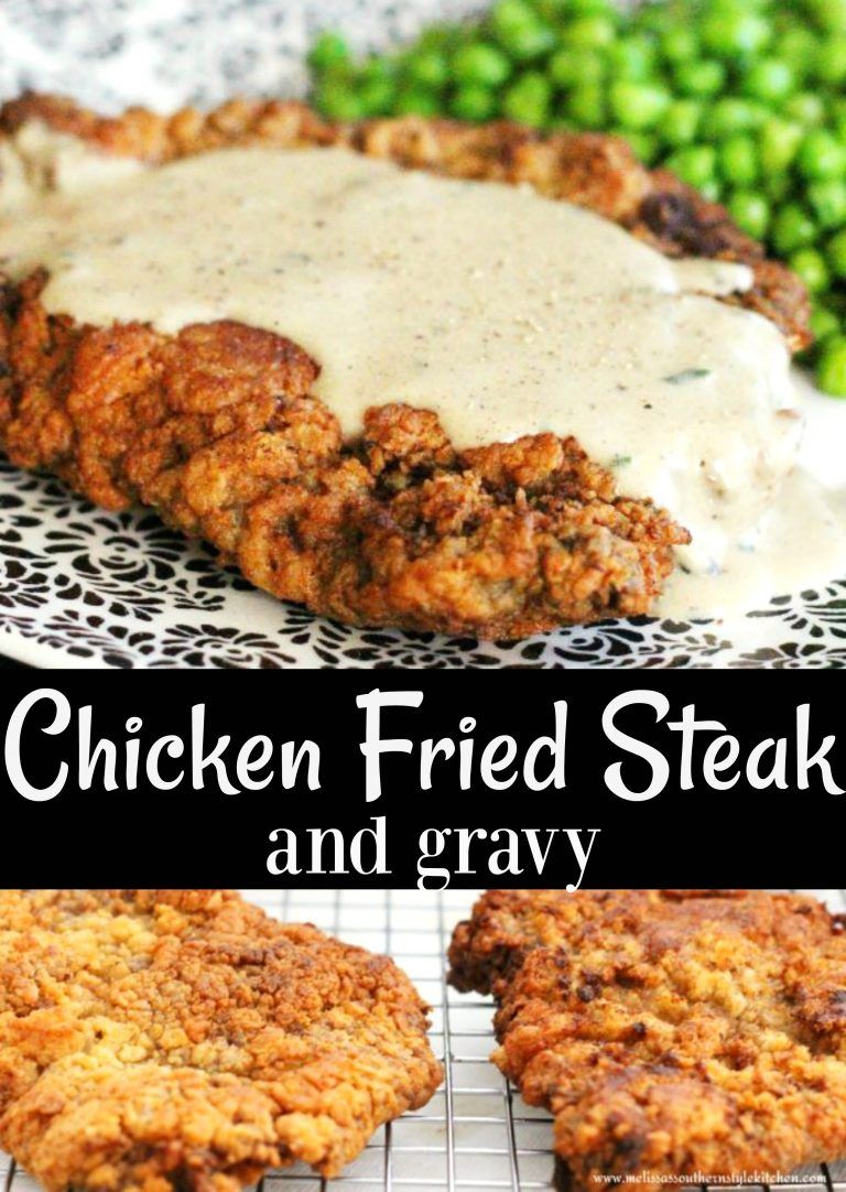 Chicken fried steak and gravy bhg home blogger contributor chicken fried steak and gravyfried food recipes forumfinder Images