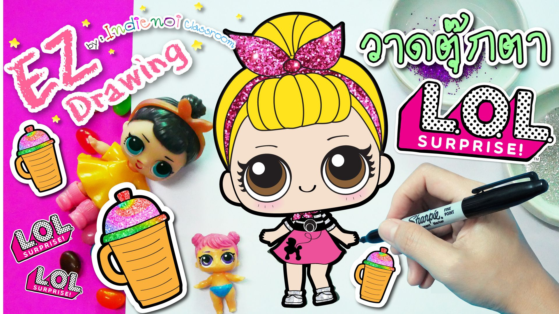 วาดตุ๊กตาL.O.L ☆EP#3☆How To Draw L.O.L.Surprise Doll♥Glitter ...