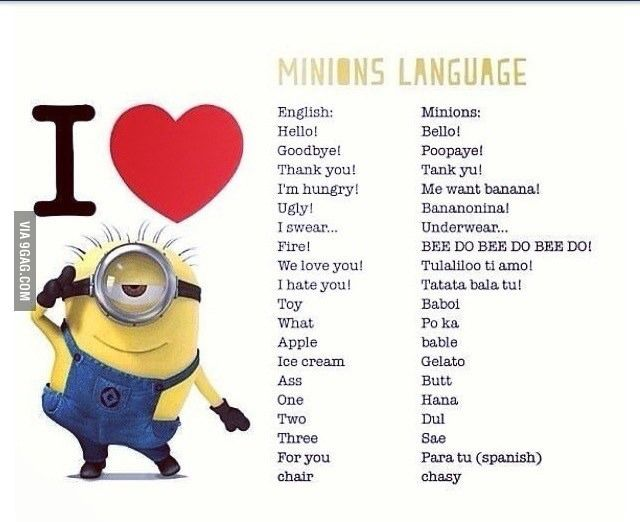 e0500427c4c Want to understand Minions a little  Learn their Banana Language ...
