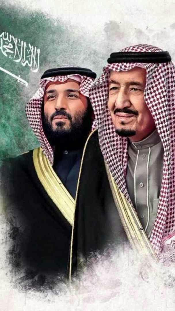 Pin By Ghada On وطن National Day Saudi Ksa Saudi Arabia Saudi Arabia Flag